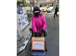 서울에너지복지시민기금 한화에스테이트 혹한기 한…